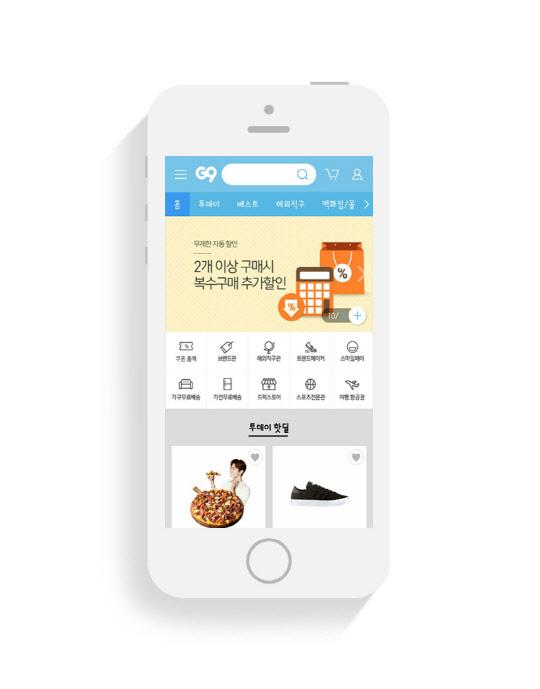 G9, 홈페이지·모바일 앱 새 단장